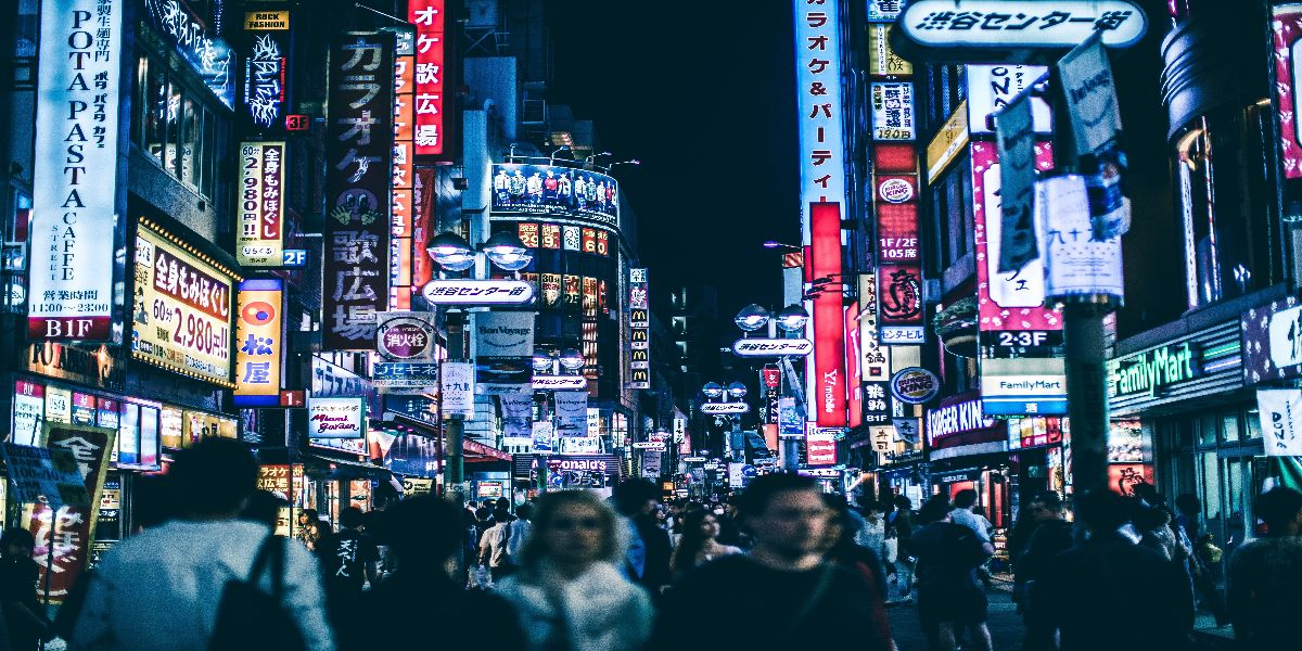 Tokyo ili Seul-koji je moderniji grad?